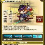 天啓の勝負士ユキフネの評価:飛び抜けた攻撃性能を誇る破天荒剣士