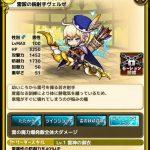 雷跋の鋭射手ヴェルゼの評価:雷弓を操る若き射手