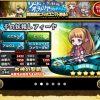 千の妖精レフィーヤの評価:抜群の回復力を活かせるコマンド2のヒールと全体攻撃