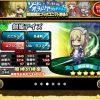 剣姫アイズの評価:風の力を付与し味方1人の素早さをアップできる!