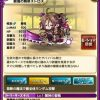 終焉の剣帝ストロスの評価:高いHP&回復力を持ち、コマンドにはリカバリーを備えるサポート役