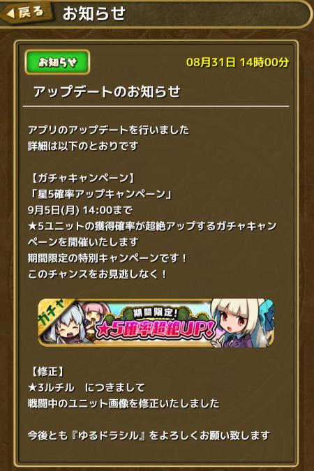 ☆5アップ