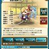 新寿の妹神ウカの評価:リーダースキル神楽と4単を持つ速攻型アタッカー!
