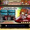 焔菓の銃士リーヴァの評価:強力な全体攻撃と高い耐久性能が魅力!