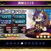 祓煩の狐僧ヨウゼンの評価:シールドブレイクオールを持つ高位の僧