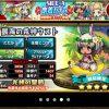 麗海の兎神ウヌトの評価:コマンド3で全体回復コマンドが使える!