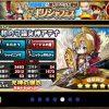 平和の守護女神アテナの評価:攻撃・防御共に高水準な御衣アタッカー