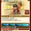焔剣の姫神シンディーの評価:均整のとれたパラメータとランダム&単体コマンドが光る