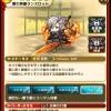 愛の英雄ランスロットの評価:第5回最強戦乙女決定戦でGETできた超強力ユニット