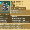 精霊姫リラの評価:高い回復力を活かしてPvPでも活躍!シールブレイクもアツい