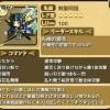 剣聖阿国の評価:コマンド構成・パラメータ共にバランスのとれた凄腕の女剣士