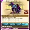 暗黒騎帝バロンの評価:超耐久力&高い回復力を誇る謎の騎士