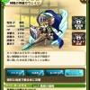 神風の英雄ガウェインの評価:高い攻撃力で偉大な王を守る不眠症の剣士