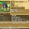 嵐風の槍術士エリルの評価:高い攻撃力を活かせる全体・ランダム攻撃持ち