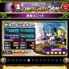 秋凛の戦乙女オルトの評価:バランスのよいステータス構成と貴重なシールドブレイクオール