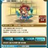 氷拳の舞闘姫ミーコの評価:幼い容姿に似合わない苛烈な攻撃性能