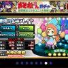豊穣の魚神フレイヤの評価:味方全体のHPを回復し素早さもアップできる!