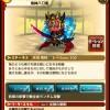鬼神八刀斎の評価:ランダム攻撃と速度に特化した神楽向きの剣豪