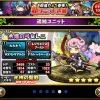 永煌の弓女レニの評価:味方の回復力をアップできるレジエンスブーストに4単持ち!
