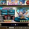 勝利の女神ニケの評価:高速リーダースキル、神楽と高火力な単体攻撃