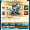 氷閃の剣皇レオニールの評価:タフさと単体攻撃を兼ね揃えた忠義の守護剣士