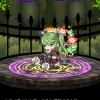 灯火のルーノから聖焔の灯銃ルーノに超レア進化!イベント系ユニットなのに破格の強さ!