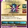 神界の粛清者ゼロの評価:イベント産としては破格の2200に迫る圧倒的な攻撃力!