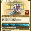 聖光の騎士アルルの評価:規格外のHPと防御力を誇る超タフな女騎士