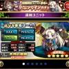 一途なる華姫は~たんの評価:高いパラメータに回復手段と全体ランダム攻撃を備えた神アイドル