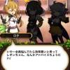 耐痺の秘宝をGETさらに☆4の武士の一分、春雷症候群を突破!