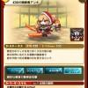幻炎の暗殺者アンナの評価:攻撃力2000超え×二刀流×単体攻撃コマンドの超威力!