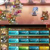 AチームⅡを光属性 祝福×御衣パーティで撃破!