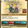 節度の女神スノトラの評価:シールドブーストと単体攻撃コマンドが強い!
