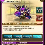 竜殺の剣聖シグルドの評価:破格の攻撃力を誇る魔剣を携えた英雄