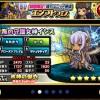 蒼海の守護女神イシスの評価:高い防御力と回復・全体ランダム攻撃コマンド