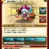 宿炎の船長バーバラの評価:高い攻撃力と単体・全体攻撃が揃ったコマンド