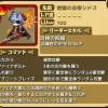 地獄の炎帝シドスの評価:高い攻撃力を誇るランダムアタッカー