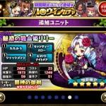 魅惑の吸血姫リリーの評価:高い攻撃力と回復力を持つ全体アタッカー