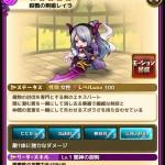 殺戮の剣姫レイラの評価:単体ボス戦に特化した高い攻撃力を持つフィニッシャー候補
