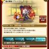 焔の賢者ベアトリクスの評価:最強戦乙女決定戦で恐れられる高火力&全体攻撃アタッカー