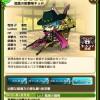 孤高の射撃帝キッドの評価:高い素早さと攻撃力が魅力的な孤高のガンマン