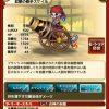 紅骸の砲手スケイルの評価:ずば抜けた耐久力と全体攻撃を兼ね揃えた砲手