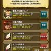 なんと☆5ユニットをプレゼント!癒愛の女神ナンナの私的評価&雑感