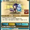 藍氷の魔道士レクシアの評価:★3から出世したとは思えないほどのハイスペック