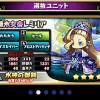 凍氷女帝レミリアの評価:高水準のHPと攻撃力を誇る二刀流の女帝