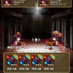 神凪の巫女アカネがレベルマ!遂に神勅の戦巫女アカネへ