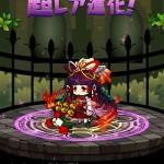神勅の戦巫女アカネに超レア進化!3人目の炎属性★5
