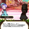 想刻の剣聖フレゼア&チョコレートステッキをGET!フレゼアが可愛い( ^ω^ )