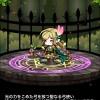 輝きの聖弓士セティに激レア進化!光属性の神楽パーティの可能性