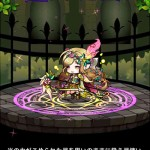 煌きの弓聖セティに超レア進化!新たな光神楽リーダー候補